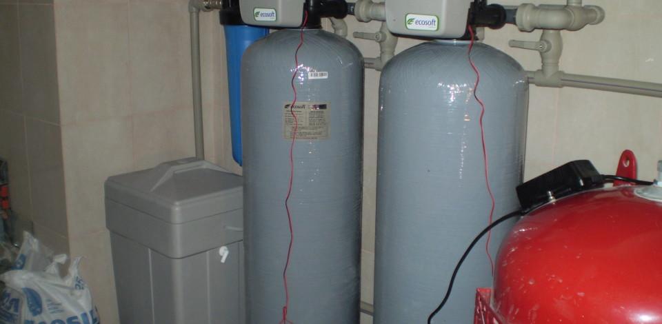 стоимость услуги водоподготовка