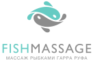 FishMassage